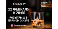 Розыгрыш сертификата на 5 000 рублей!