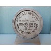 Бочка дубовая 10 литров с гравировкой Виски