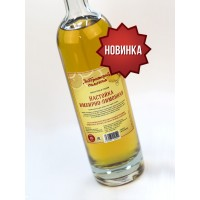 "Набор трав и специй ""Настойка имбирно-лимонная"", 20 г"