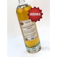 """Набор трав и специй """"Немецкий ликер """"Анизет"""""""", 26 г"""