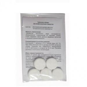 Дезинфицирующее средство «Хлор» в таблетках