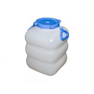 Фляга пластиковая с ручками, 50 литров